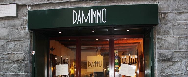 пицца в Бергамо, кухня Бергамо,