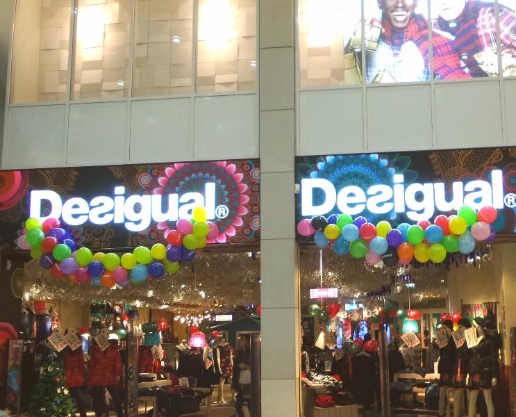 шопинг в Бергамо, торговый центр в Бергамо, магазины в Бергамо, Бергамо аутлет, орио аль серио шопинг